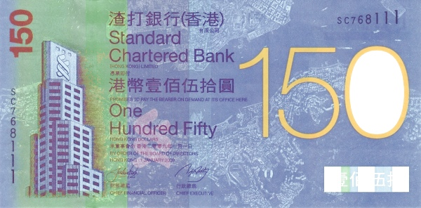 HKG0296o.jpg