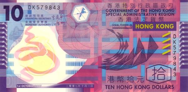 HKG0401bo.jpg
