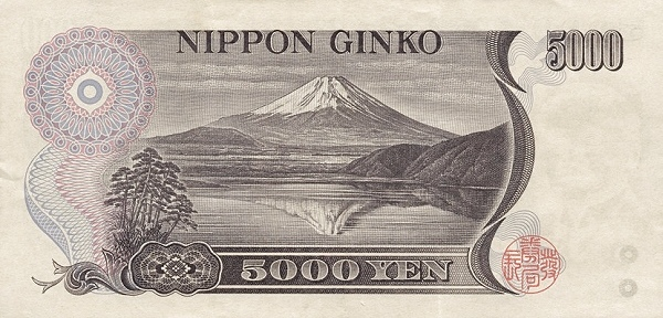 JAP0101br.jpg