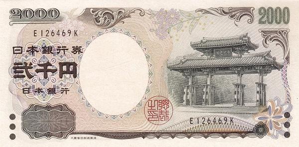 JAP0103ao.jpg
