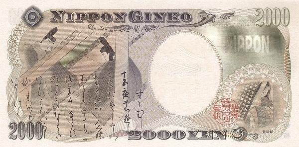 JAP0103ar.jpg