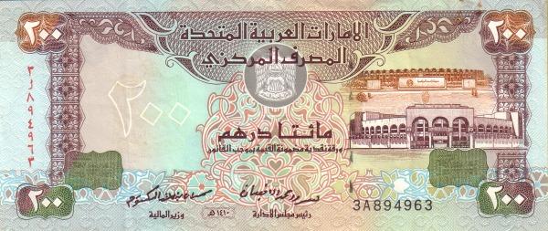 UAE0016o.jpg
