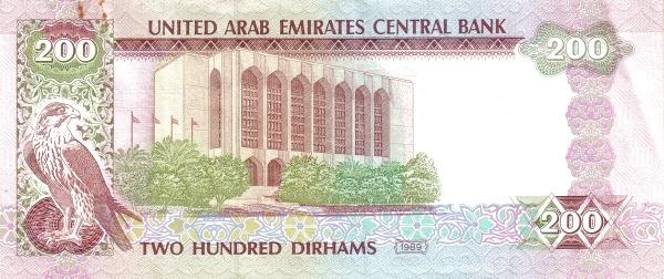 UAE0016r.jpg
