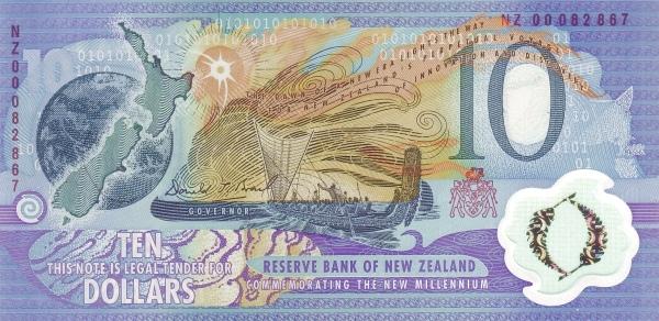 NZL0190bo.JPG