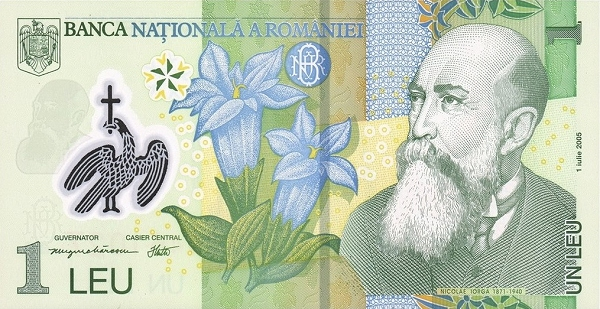 ROM0117a-2007o.jpg
