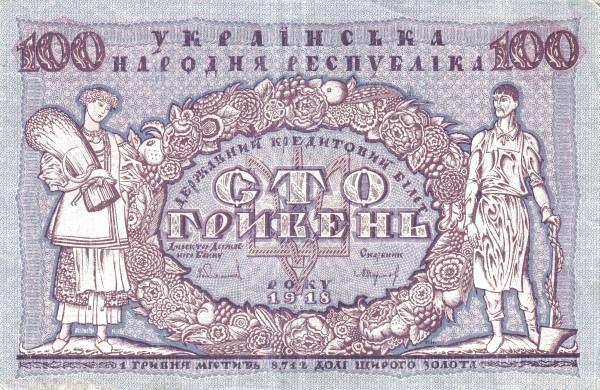 UKR0022ao.jpg