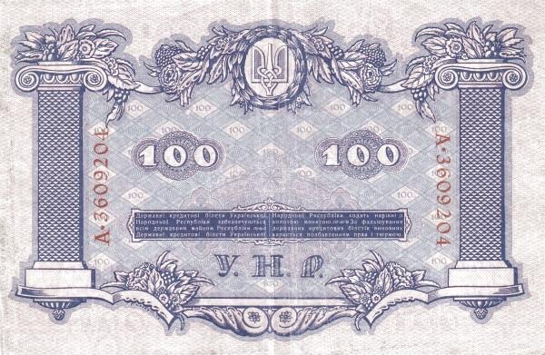UKR0022ar.jpg