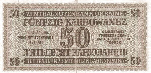 UKR0054r.jpg
