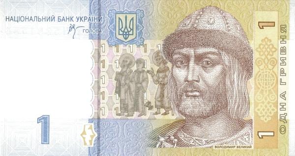 UKR0116AAo.jpg
