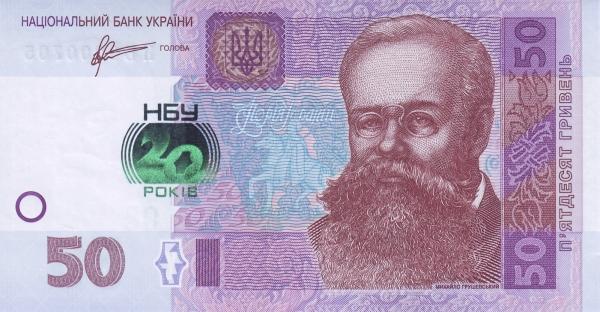UKR0125o.jpg