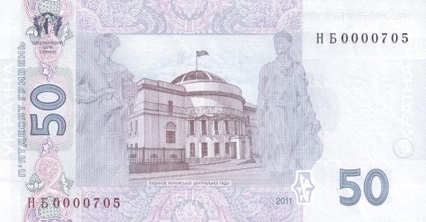 UKR0125r.jpg